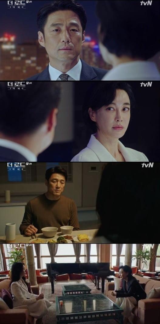 '더로드' 6회/ 사진=tvN 캡처