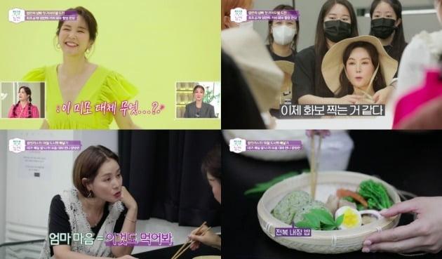 사진=SBS Plus '평생동안' 방송화면 캡처