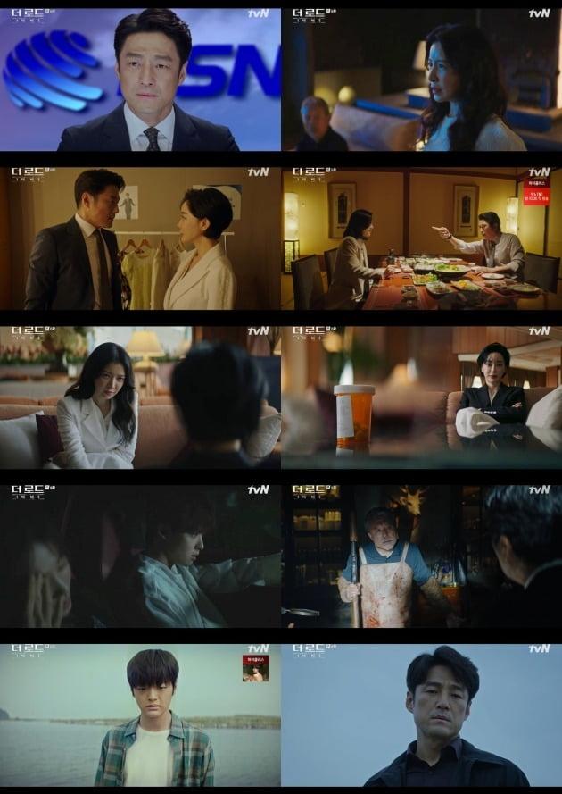사진=tvN '더로드' 방송 화면.