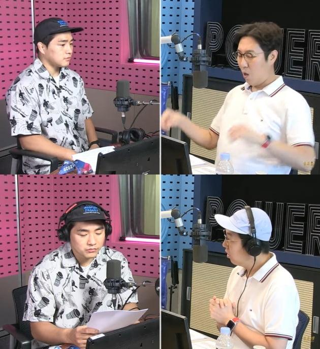 SBS '철파엠' 보이는 라디오