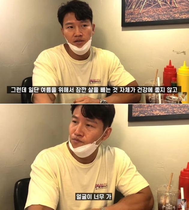 사진=김종국 유튜브 캡처