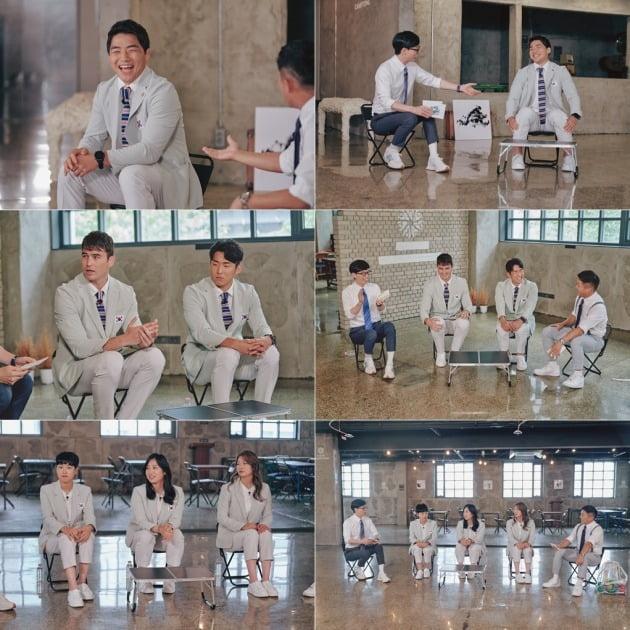 사진제공=tvN '유 퀴즈 온 더 블럭'