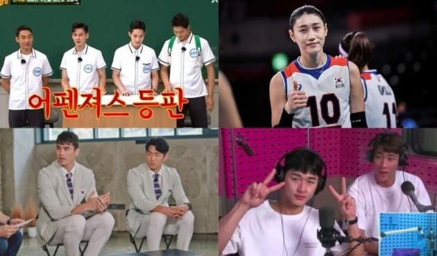사진=JTBC '아는형님, 김연경 인스타그램, tvN '유 퀴즈 온 더 블럭', SBS 파워FM '김영철의 파워FM'