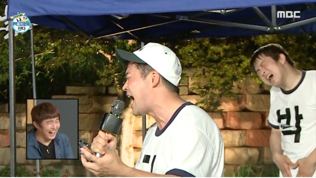 사진=MBC '나 혼자 산다' 방송화면 캡처