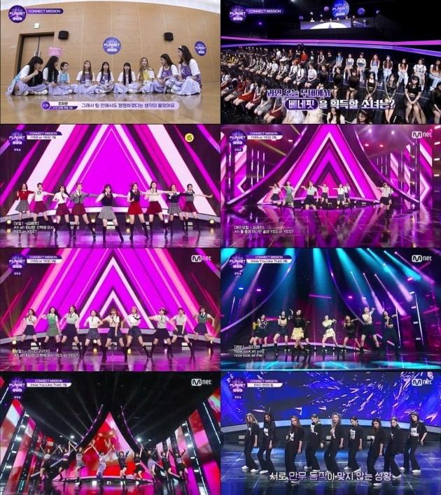 사진제공=Mnet '걸스플래닛999 : 소녀대전'