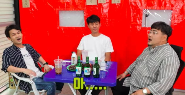 사진=유튜브 채널 '개기자' 영상 캡처