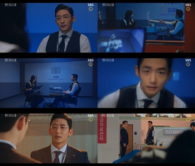 '펜트하우스3' / 사진 = SBS 영상 캡처