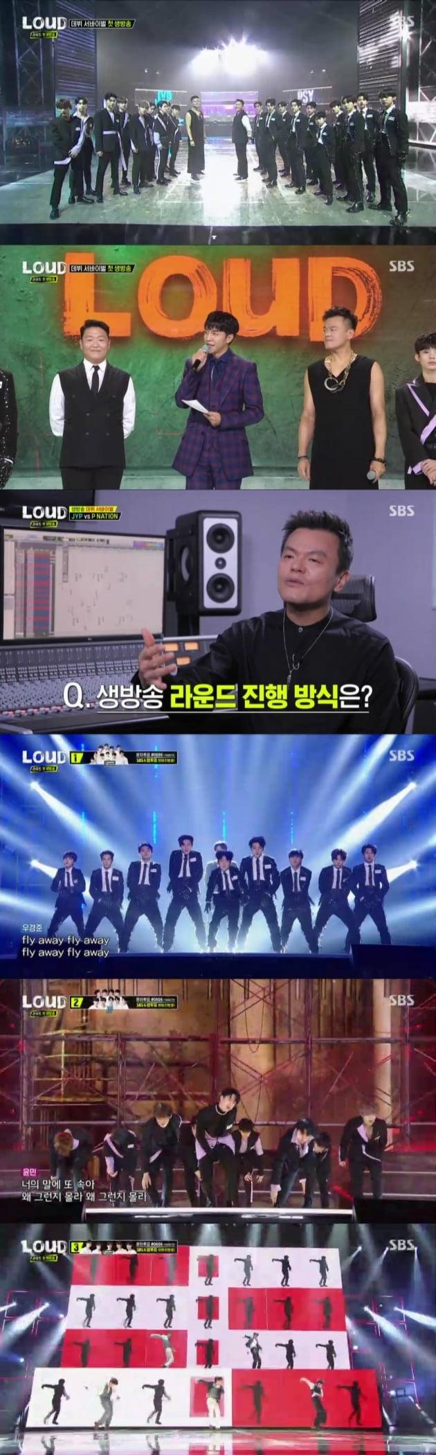'라우드' 첫 생방, 피네이션 압승…탈락자는 강현우·김동현·박용건