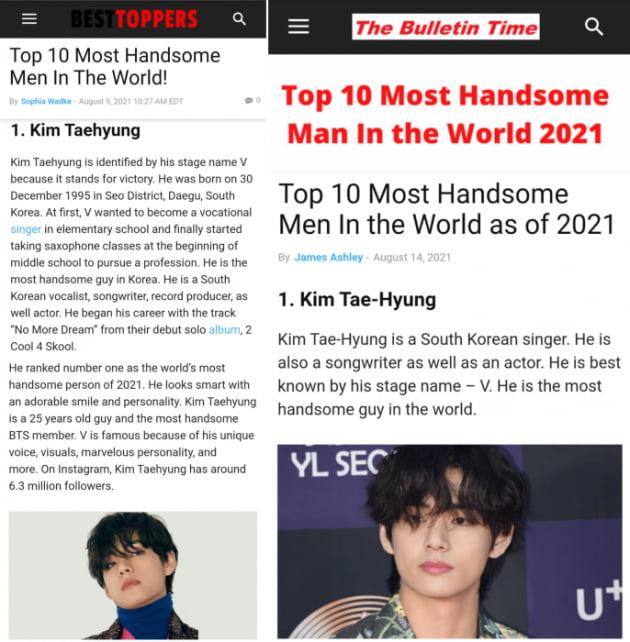 방탄소년단 뷔, '2021 세계에서 가장 잘 생긴 남자 톱10' 1위