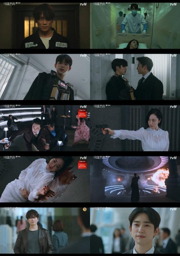 사진=tvN 토일드라마 '악마판사' 영상 캡처