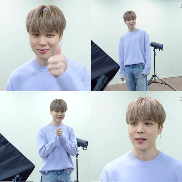방탄소년단 지민, 심쿵❤ 햇살 미소.. '러브 마이셀프' 기브티콘으로 재탄생