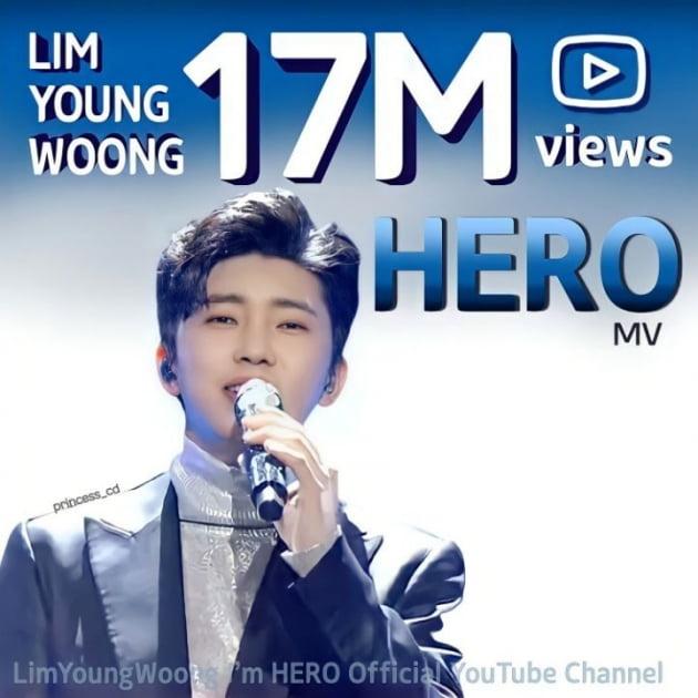임영웅, 'HERO' MV 1700만 뷰 돌파…한계 없는 질주