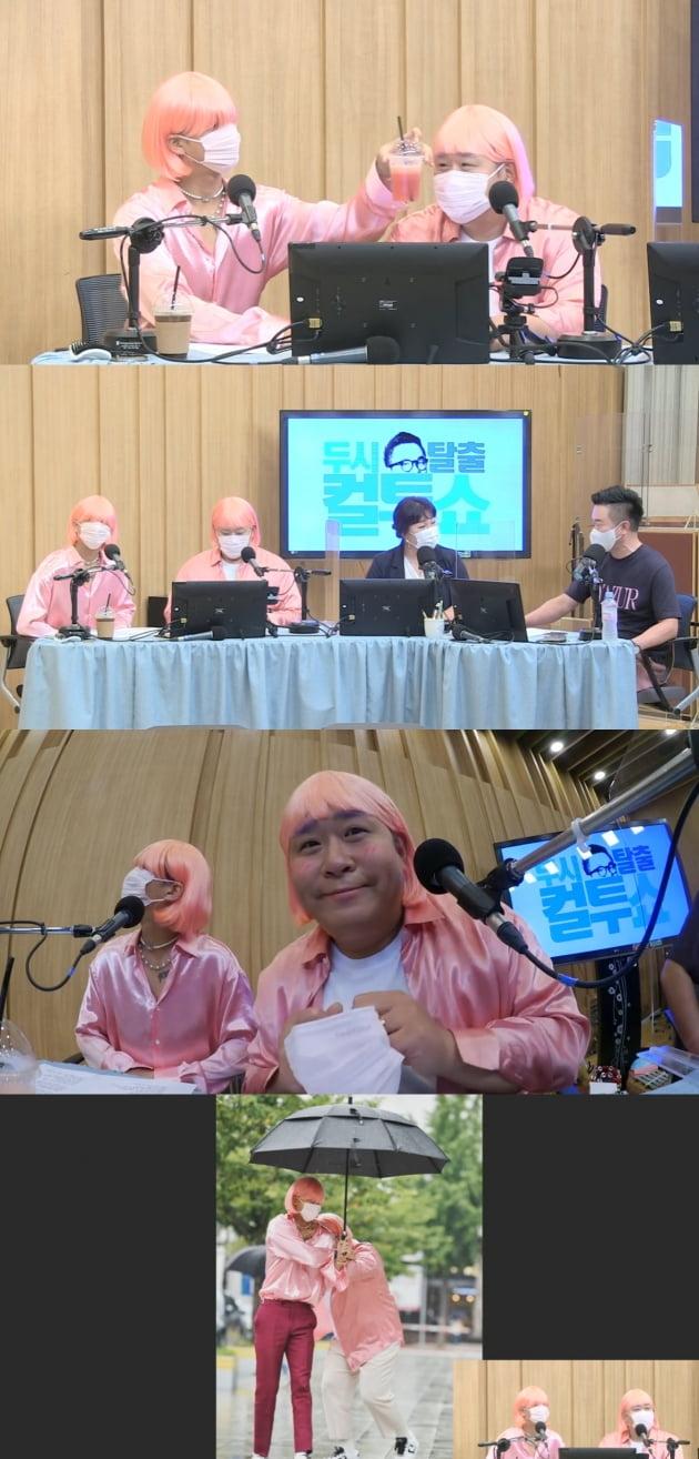 /사진=SBS 파워FM '두시탈출 컬투쇼' 방송화면