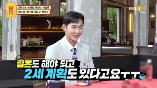 사진=KBS Joy '무엇이든 물어보살' 방송화면