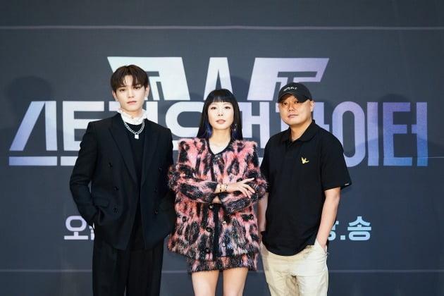 저지로 출연하는 태용(왼쪽), 보아, 황상훈./사진제공=Mnet '스트리트 우먼 파이트'