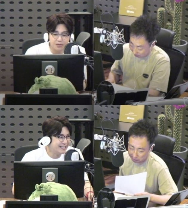 사진=  KBS 쿨FM '박명수의 라디오쇼' 보이는 라디오 캡처