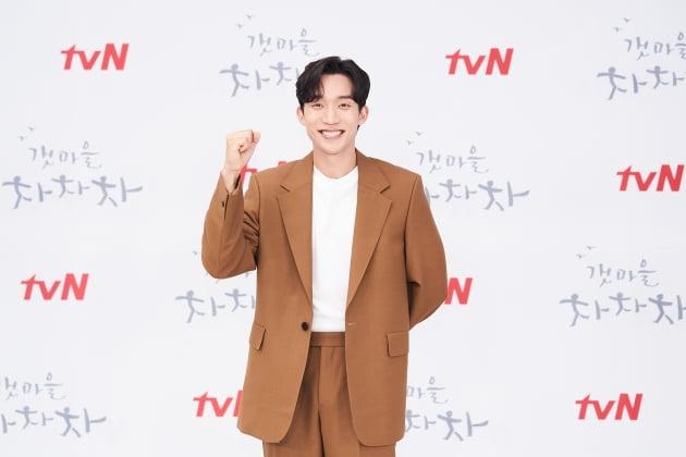 배우 이상이가 24일 오후 온라인 생중계된 tvN 새 토일드라마 '갯마을 차차차' 제작발표회에 참석했다. /사진제공=tvN