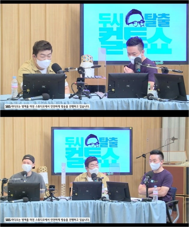사진=SBS 파워FM 라디오 '두시탈출 컬투쇼' 보이는 라디오 캡처