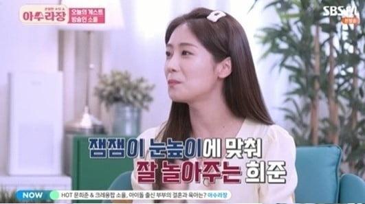 """[TEN 리뷰] '문희준♥' 소율, 출산 후 마른 몸 비법 """"밥 안 먹고 공진단 먹어"""" ('아수라장')"""