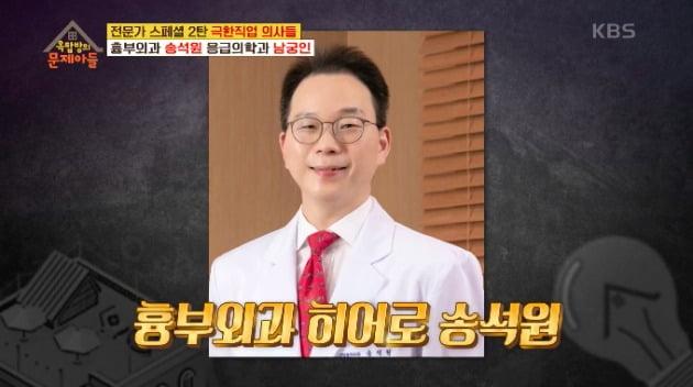 사진=KBS 2TV '옥탑방의 문제아들' 방송화면 캡처