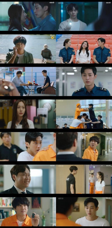 사진=KBS '경찰수업' 방송 화면.