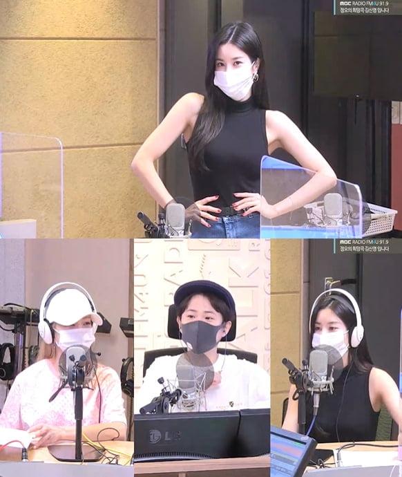 '정오의 희망곡' 방송화면 캡처