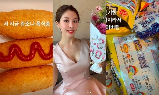"""'재벌 3세' 함연지, 폭식해도 개미허리…""""유통기한 임박, 다 먹어버림"""" [TEN★]"""