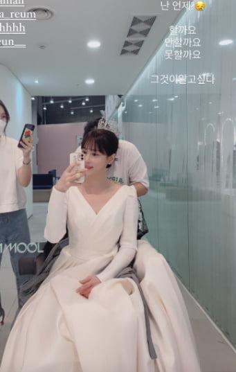 강예원, 아름다운 드레스 자태...결혼하나?[TEN★]
