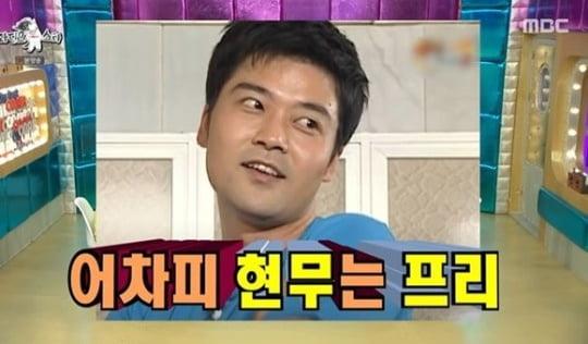 '라디오스타' 황수경/ 사진=MBC 캡처