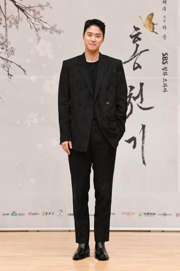 '홍천기' 공명/ 사진=SBS 제공