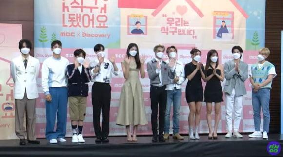 사진=MBC펀고스튜디오 유튜브