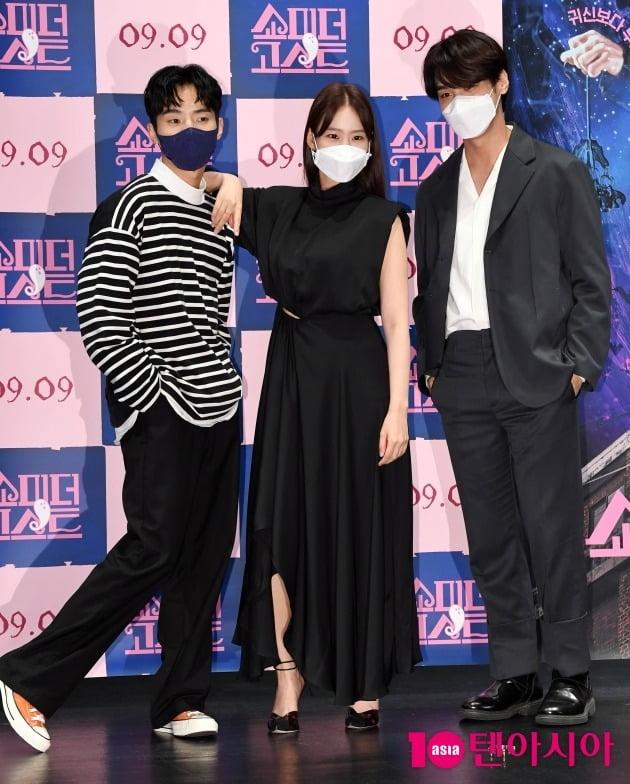 배우 김현목(왼쪽부터), 한승연, 홍승범이 영화 '쇼미더고스트' 언론시사회에 참석했다. / 사진=조준원 기자 wizard333@