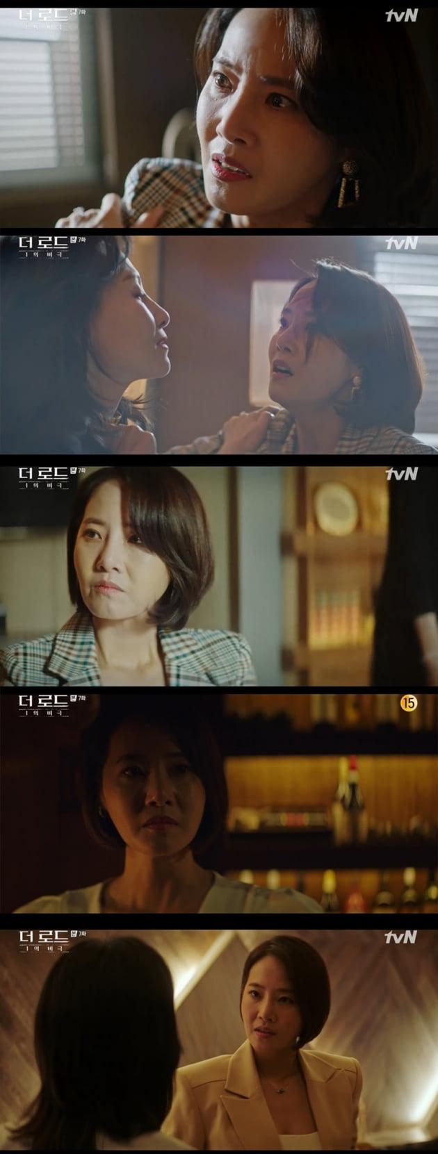 '더 로드' / 사진 = tvN 영상 캡처