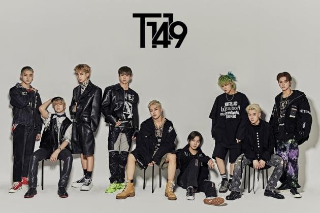 """[공식] T1419, 'FLEX' MV 1000만 뷰 돌파…""""자체 기록 경신"""""""