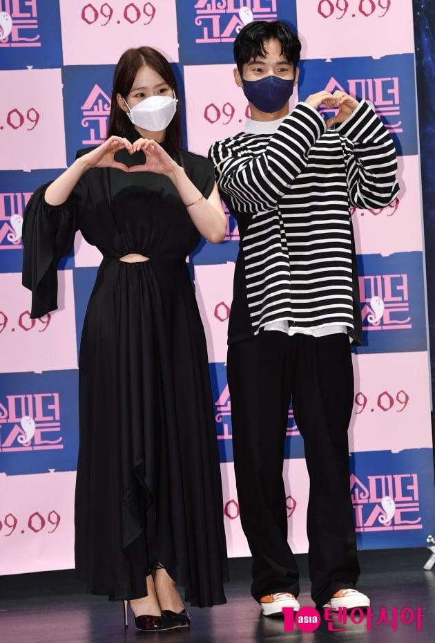 [TEN 포토] 한승연-김현목 '사랑스러운 퇴마 커플'