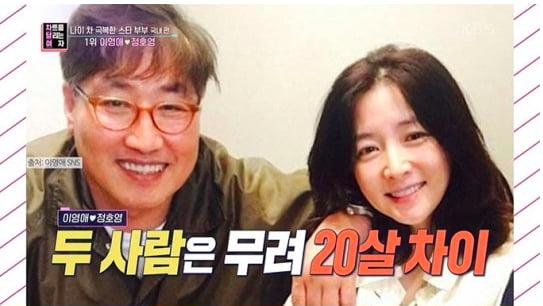 사진=사진=KBS2 '연중라이브' 방송 화면 캡처