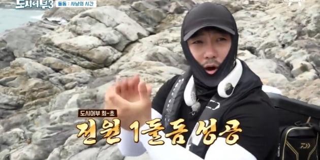 """[TEN 리뷰] KCM 40cm, 첫 우승…고급 돌돔 20마리 이상 """"역대급 팔로우 미"""" ('도시어부3')"""