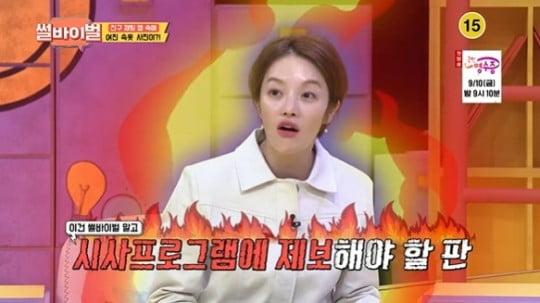 """[TEN 리뷰] '김용건 차남♥' 황보라 """"연애에 돈 쓰지마"""" vs 박나래 """"가치 아는 남자 만나"""" ('썰바이벌')"""
