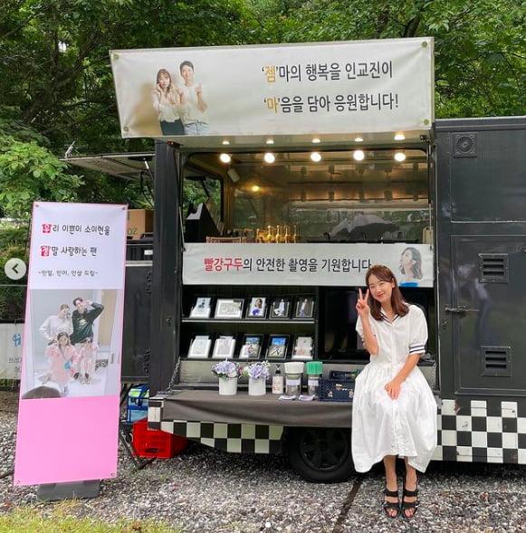 """'빨강구두'소이현, 인교진의 커피차 외조에 감동…""""잘 먹었습니다♥"""" [TEN★]"""