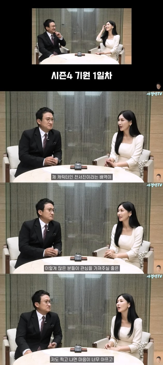 사진= 유튜브 '서경석TV' 영상 캡처.