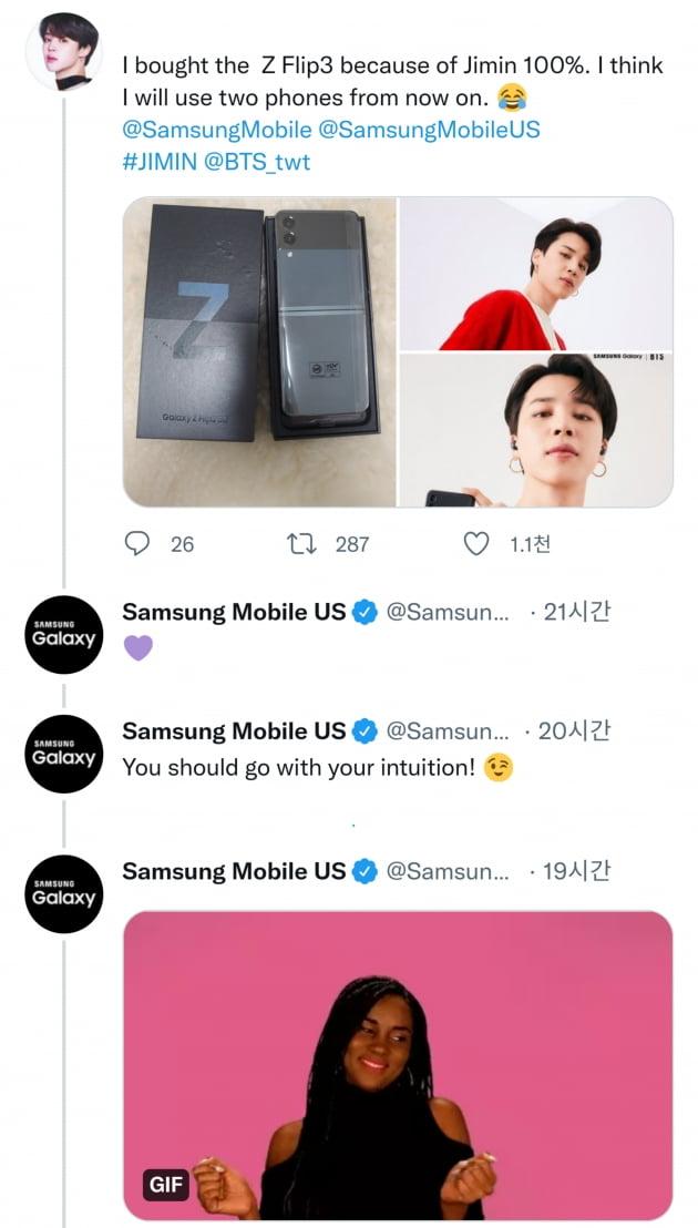방탄소년단 지민이 키스한 휴대폰 구매불티..NO 1→32개월 연속 브랜드 1위 '지민 파워'