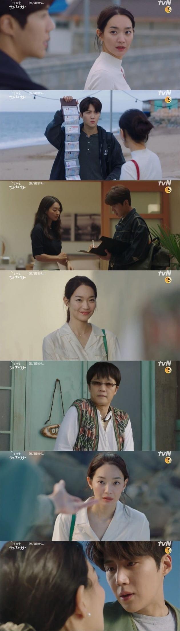 사진=tvN '갯마을 차차차' 영상 캡처