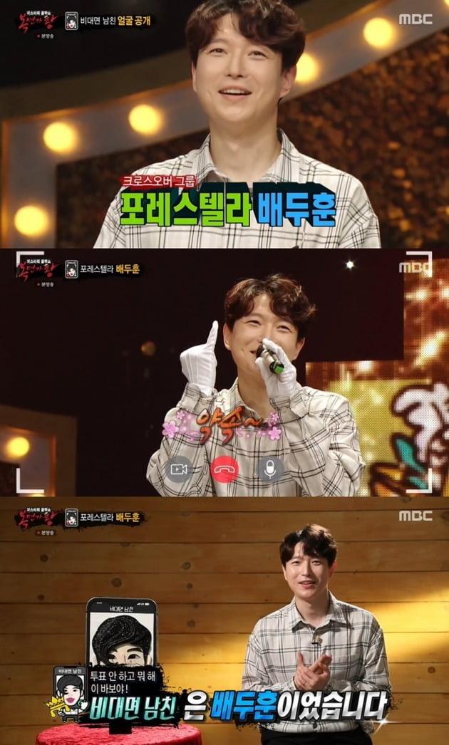 사진 = MBC '미스터리 음악쇼 복면가왕' 방송 화면 캡처