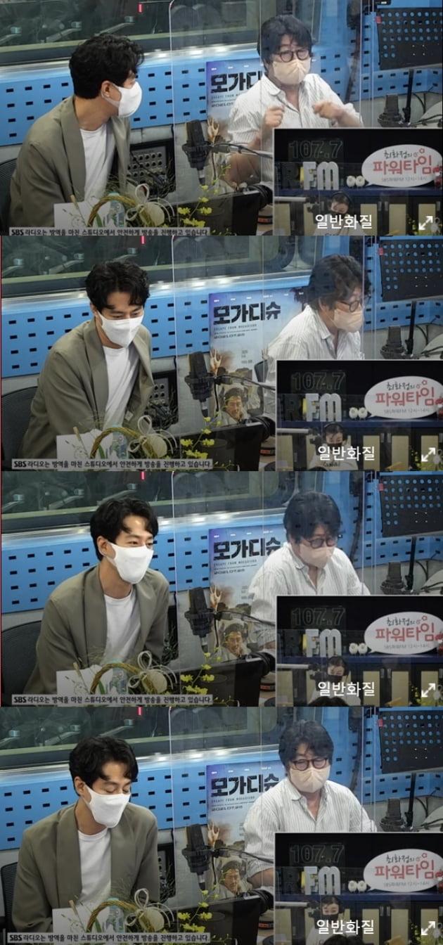 '최화정의 파워타임'./ 사진=SBS 보이는 라디오