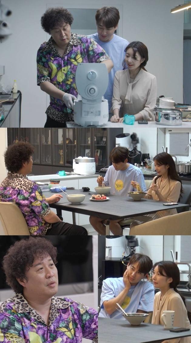'동상이몽2' 정준하/ 사진=SBS 제공