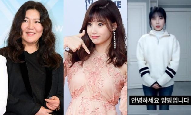 방송인 한혜연(왼쪽), 전 에이프릴 멤버 이현주, 유튜버 양팡./사진=텐아시아 DB, 유튜브 영상 캡처