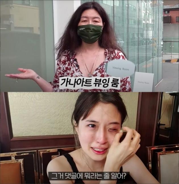 방송인 한혜연(위), 유튜버 양팡./사진=유튜브 영상 캡처