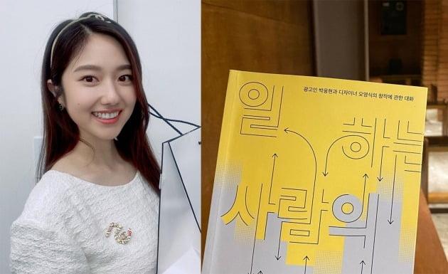 사진=이혜성 인스타그램 캡처