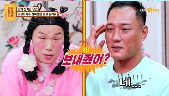 """[TEN 리뷰] """"트로트 가수 전 여친 바람 목격""""…모텔 목격담 사연에 서장훈 분노 ('물어보살')"""