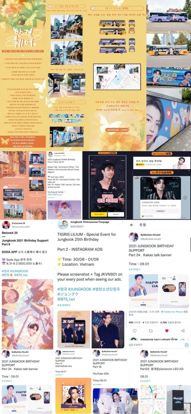 방탄소년단 정국 中팬클럽, 가로등 배너 옥외 생일 광고+'정국 버스' 까지 운행..하이브를 두른 '정국 로드'
